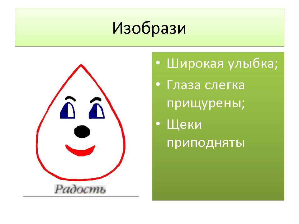 hello_html_10551ba1.jpg