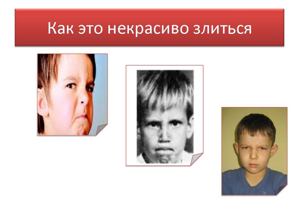 hello_html_5783f827.jpg