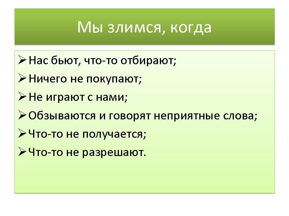 hello_html_d8c5980.jpg