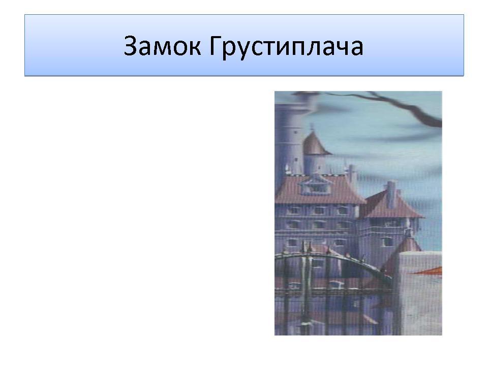 hello_html_m25329d2.jpg