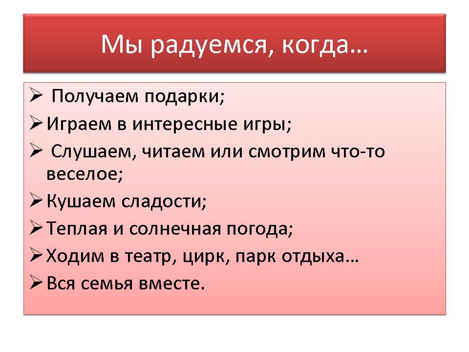 hello_html_m408c5b6e.jpg