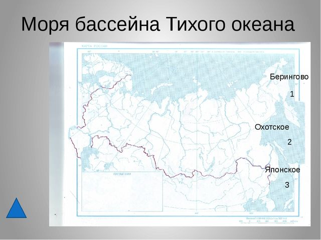 Бессточный бассейн Каспийское озеро 1