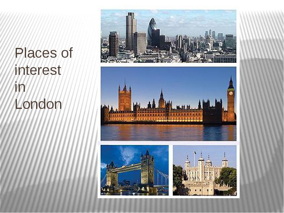 Картинки с надписью достопримечательности лондона, выдвигающимися элементами