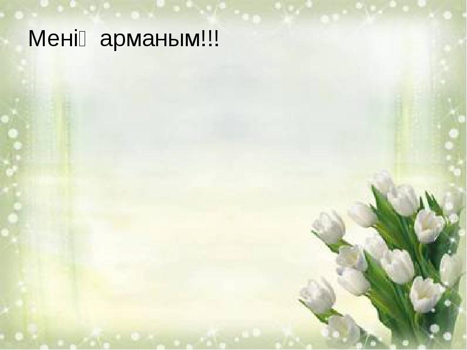 Картинки: фоны зеленые фон картинки фото рисунки зеленые