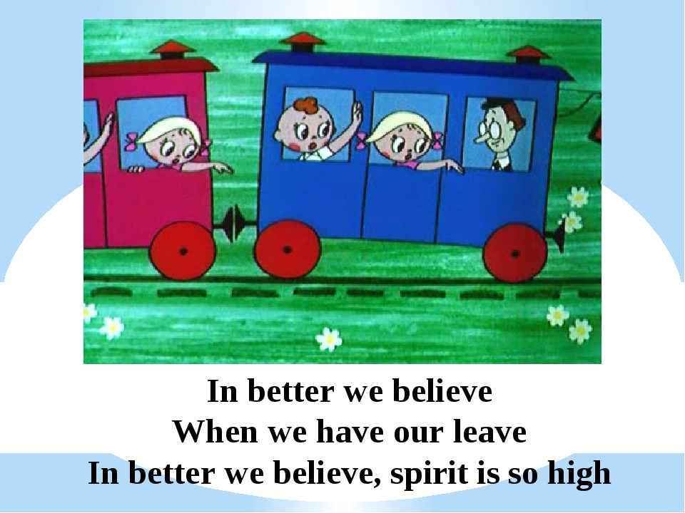 In better we believe When we have our leave In better we believe, spirit is s...