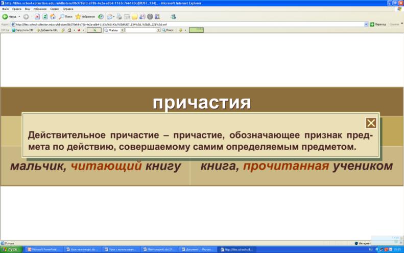 hello_html_m23316ec0.png