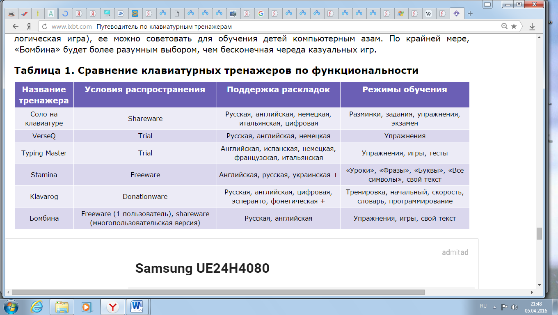 hello_html_5f7ca78b.png
