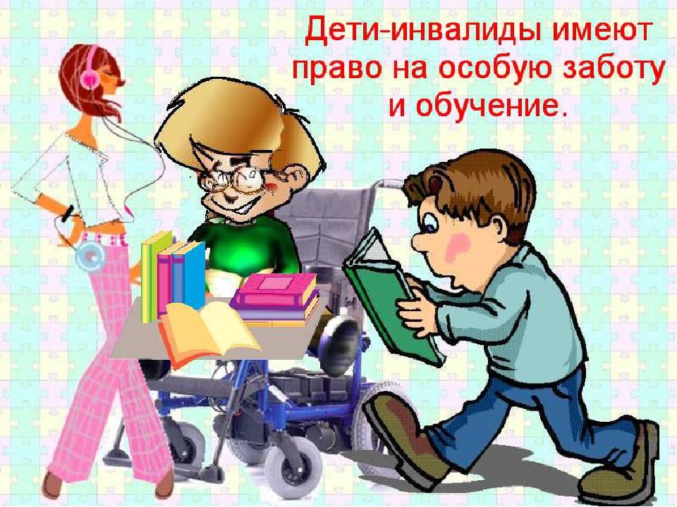 право на дополнительную жилую площадь детям инвалидам декаданс беспокойтесь, горячие