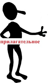 hello_html_3c9e307.jpg
