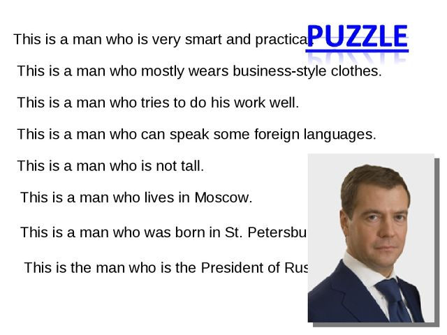 This is a man who is very smart and practical. This is a man who mostly wears...