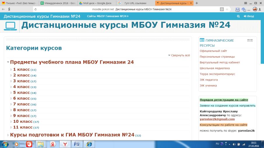 hello_html_m63b797f2.png