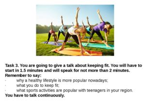 Task 3.You are going to give a talk about keeping fit. You will have to star