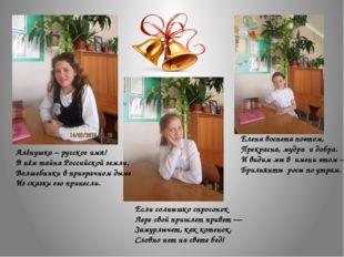 Алёнушка – русское имя! В нём тайна Российской земли. Волшебники в призрачн