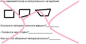 hello_html_16ef723e.png