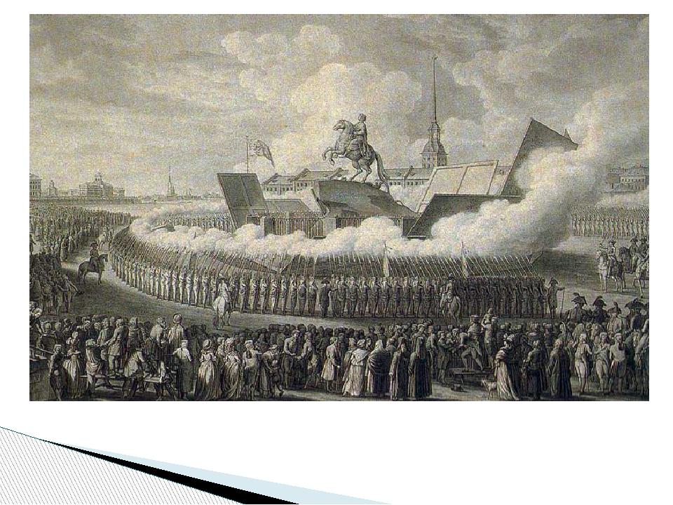 7 августа 1782 года