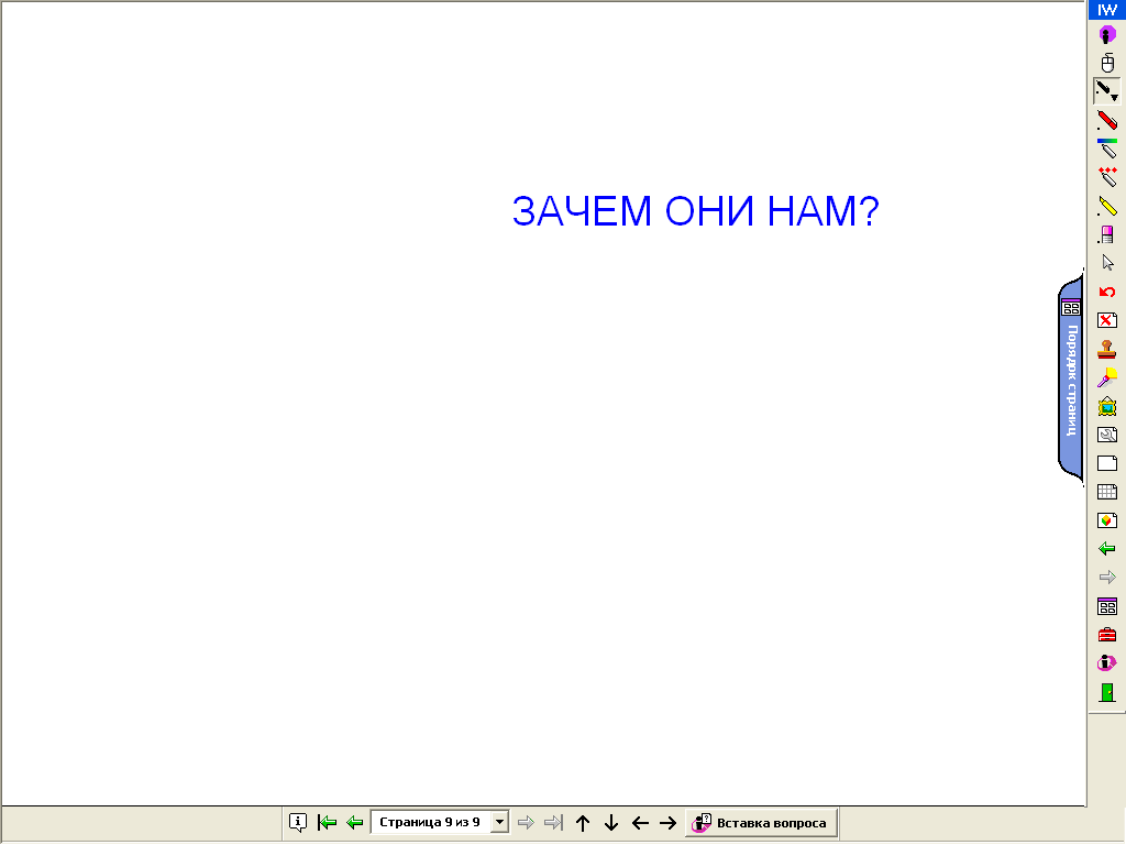 hello_html_705d0c63.png