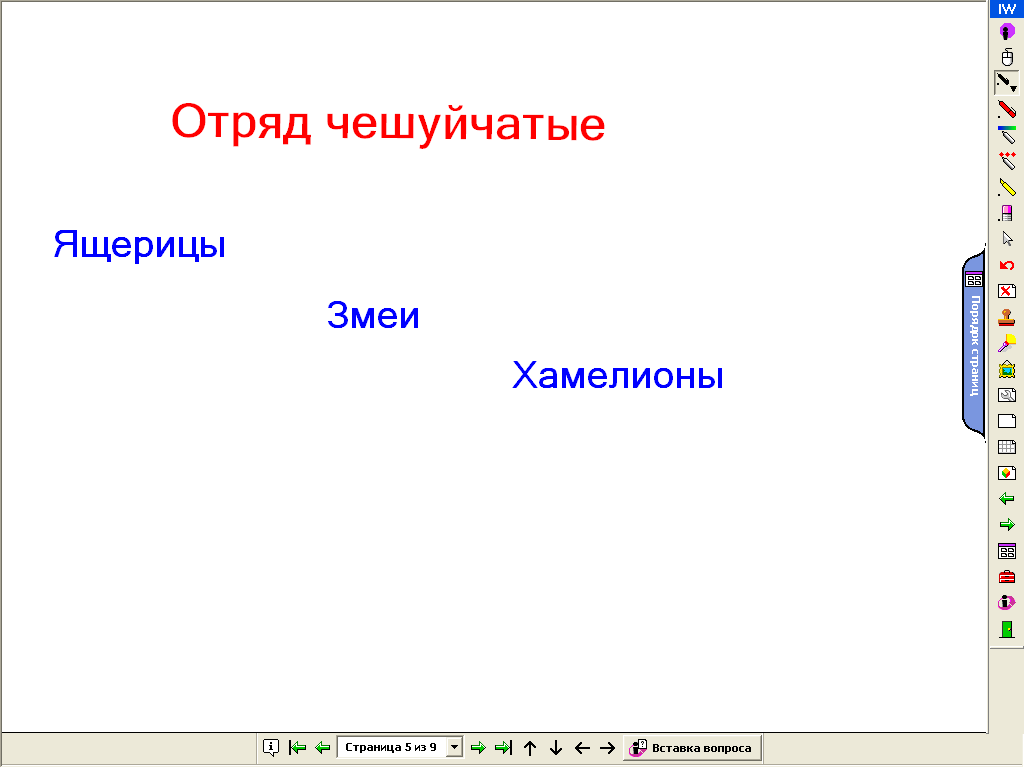 hello_html_m498fd987.png