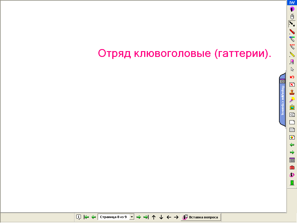 hello_html_m58ded5c2.png