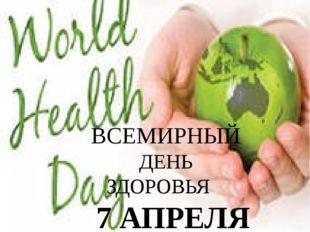 Государственное бюджетное социальное учреждение Калининградской области Проф