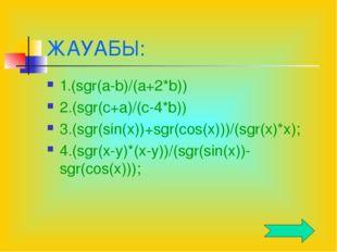 ЖАУАБЫ: 1.(sgr(a-b)/(a+2*b)) 2.(sgr(c+a)/(c-4*b)) 3.(sgr(sin(x))+sgr(cos(x)))