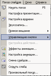 hello_html_m5a266464.png