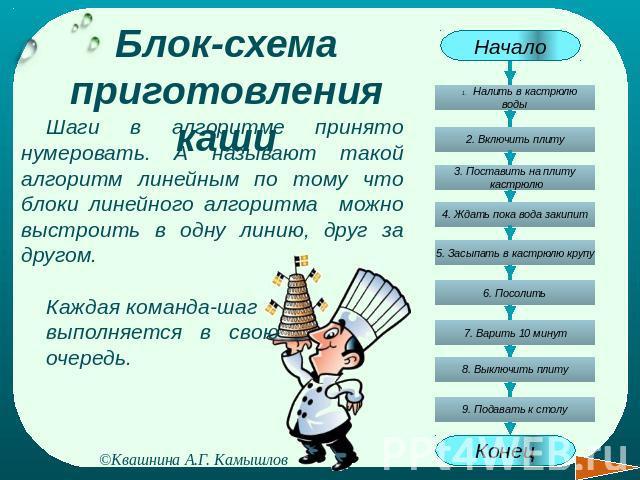 hello_html_2b842502.jpg