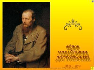 (1821 — 1881) Лазарева Лидия Андреевна, учитель начальных классов, Рижская ос
