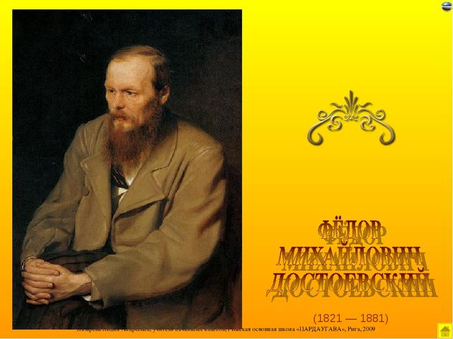 (1821 — 1881) Лазарева Лидия Андреевна, учитель начальных классов, Рижская ос...