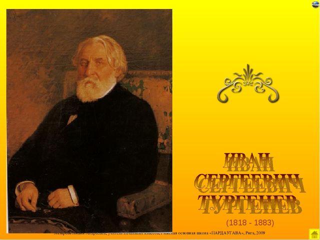 (1818 - 1883) Лазарева Лидия Андреевна, учитель начальных классов, Рижская ос...