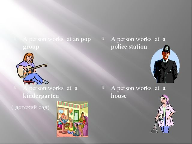 A person works at an pop group A person works at a police station A person wo...
