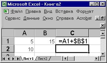 hello_html_m597241b6.png