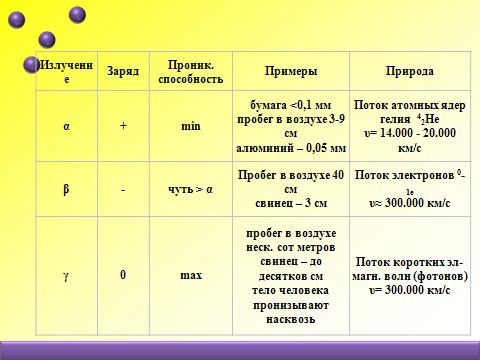 hello_html_246fac6f.png