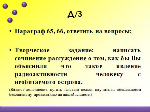 hello_html_576eb3b.png