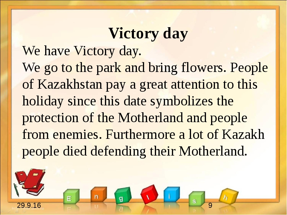 Victory day We have Victory day. We go to the park and bring flowers. People...