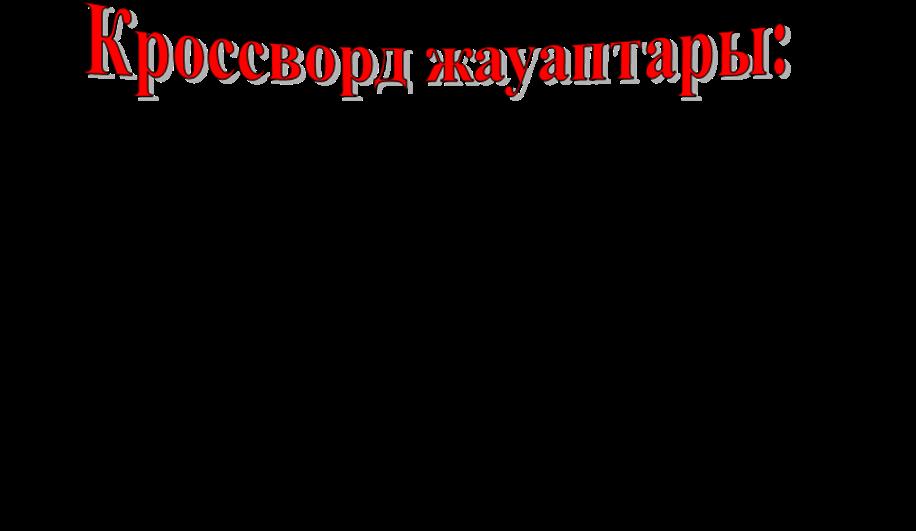 hello_html_m6cfd50e4.png