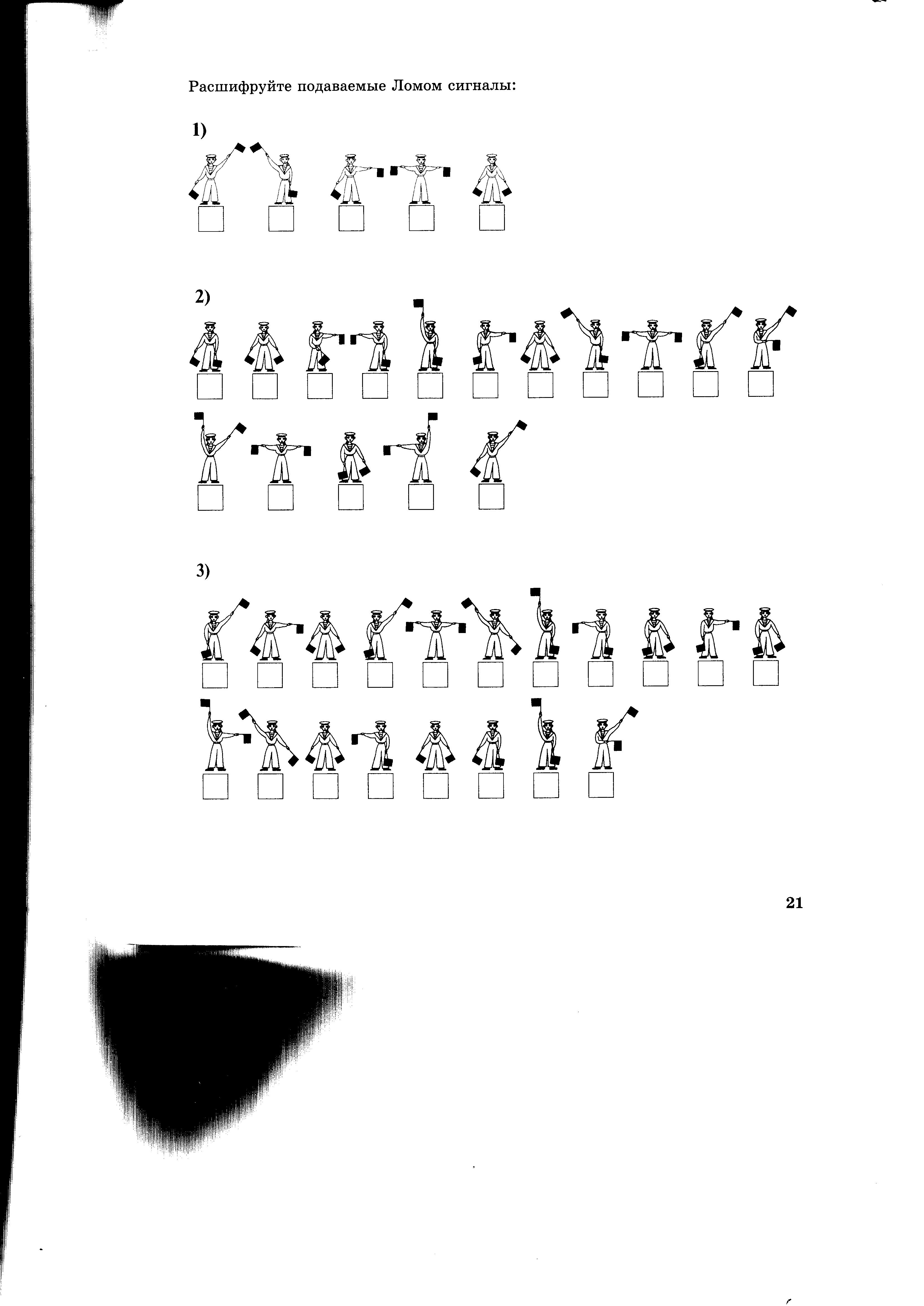 hello_html_m2b19981b.png