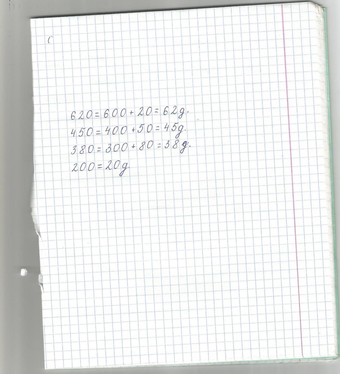 hello_html_m2d44a5b7.jpg