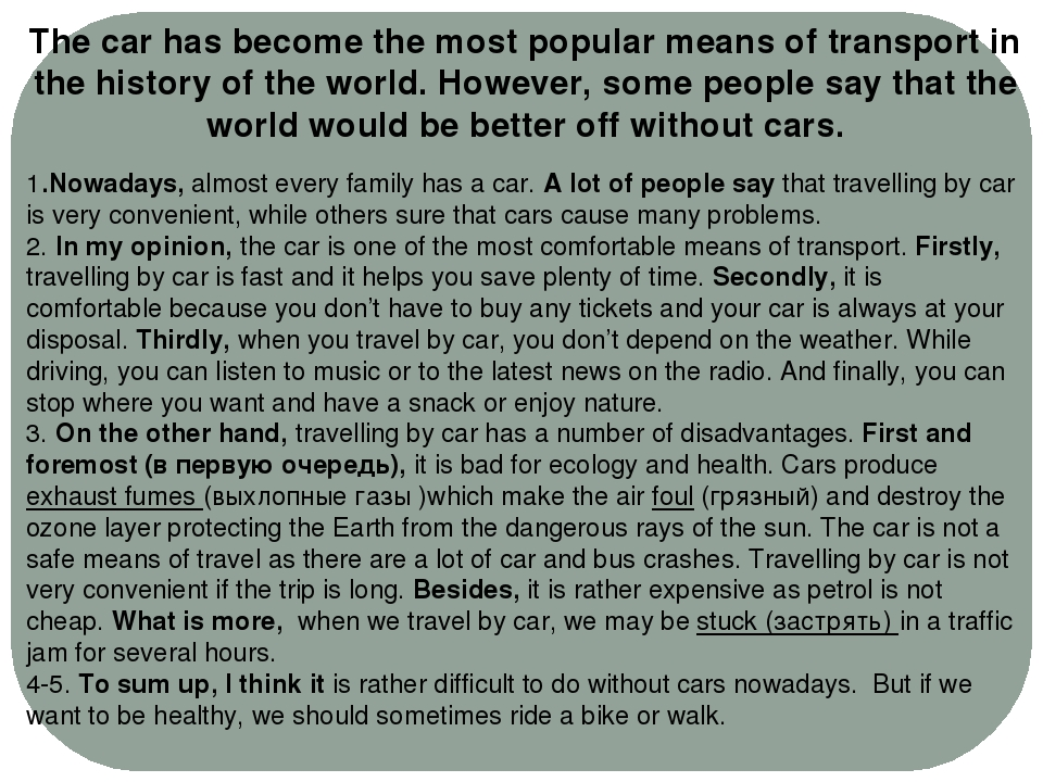The car has become the most popular means of transport in the history of the...