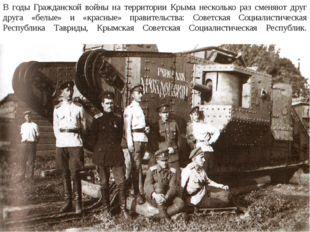 В годы Гражданской войны на территории Крыма несколько раз сменяют друг друга