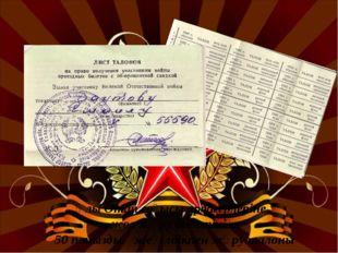 Ұлы Отан соғысы ардагерлеріне жол жүру билетінің 50 пайыздық жеңілдікпен жүр