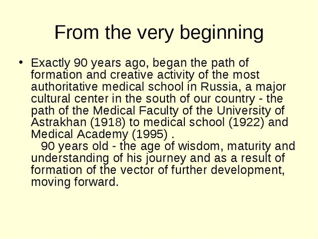 From the very beginning Exactly 90 years ago, began the path of formation and...