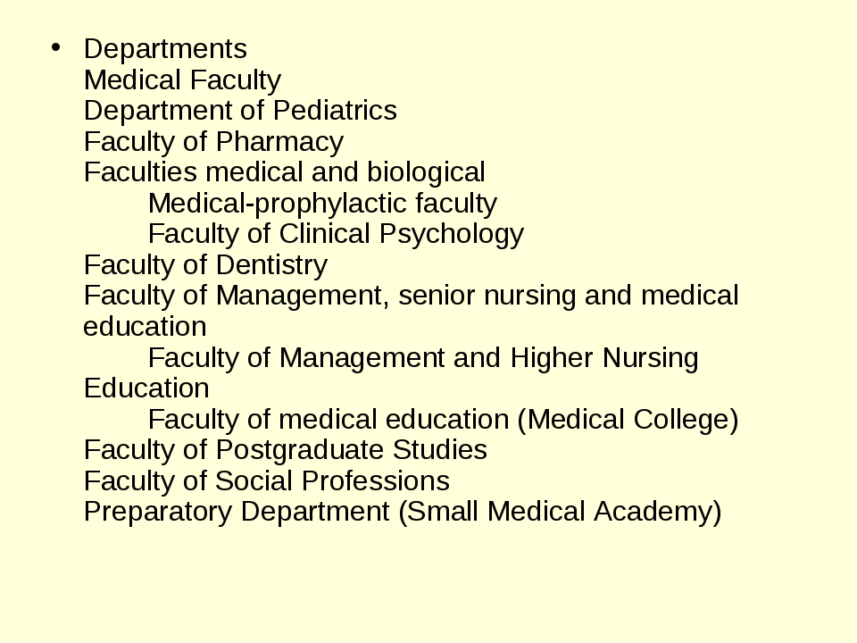 Departments Medical Faculty Department of Pediatrics Faculty of Pharmacy Facu...