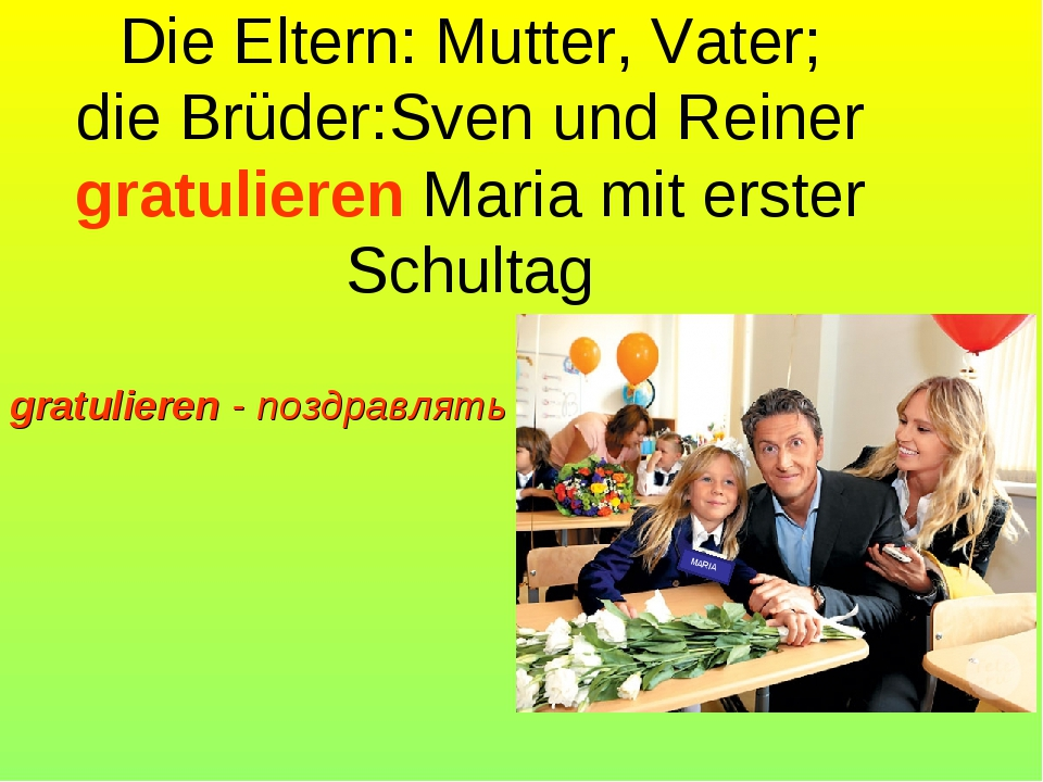 Die Eltern: Mutter, Vater; die Brüder:Sven und Reiner gratulieren Maria mit e...