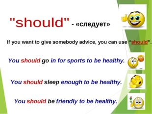 "- «следует» If you want to give somebody advice, you can use ""should"". You sh"