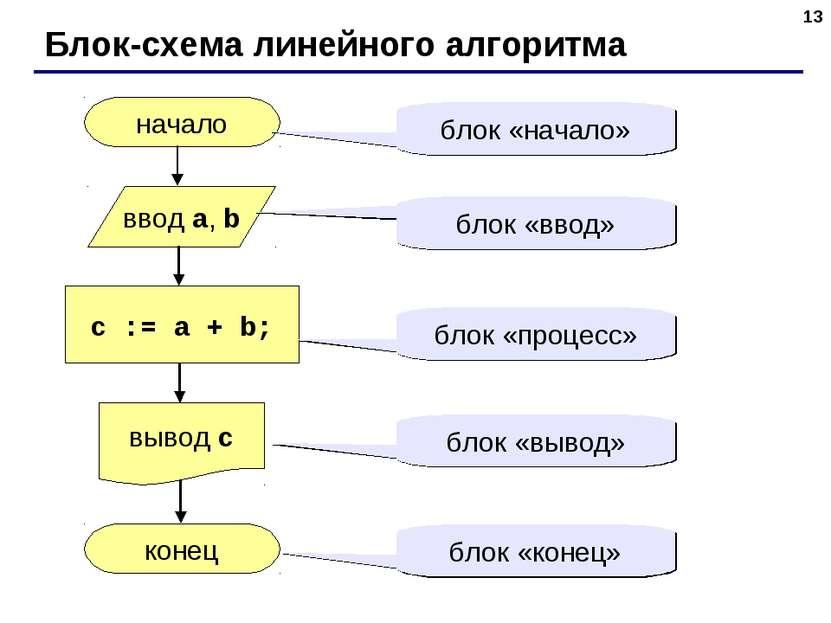 hello_html_m6a3be339.jpg