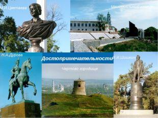Елабуга – живи и радуй … Маленький, но изумительно красивый город, богатый вс