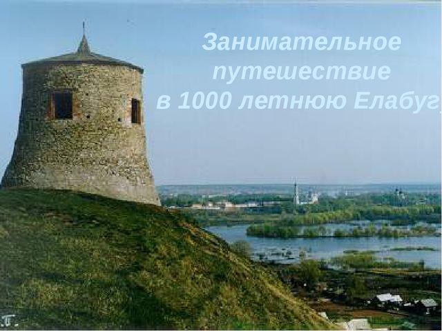 Д.С.Лихачев о русской природе Природа – личность, Нет в ней двух одинаковых м...
