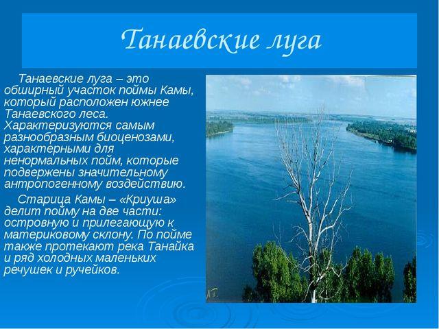 Парк разделен на 5 функциональных зон: Заповедная зона Особо охраняемая зона...