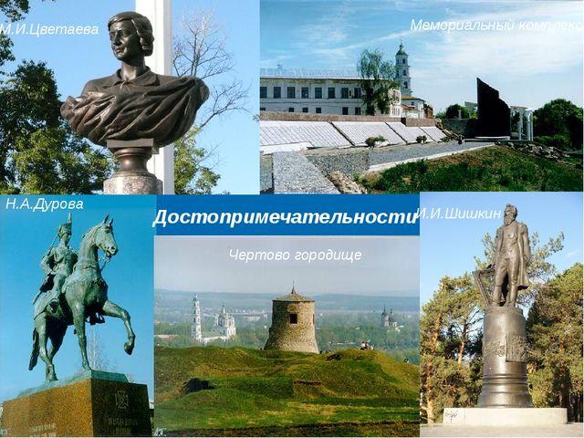 Елабуга – живи и радуй … Маленький, но изумительно красивый город, богатый вс...