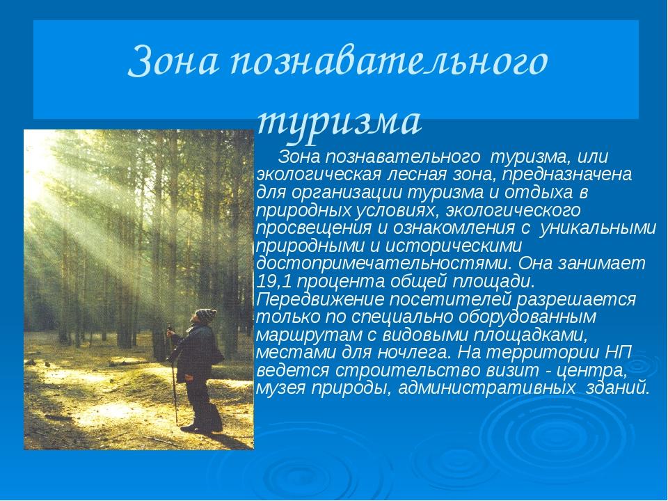 Елабуга - мой край родной